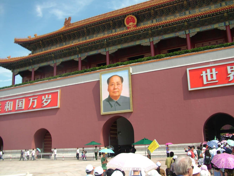 Пекинский метрополитен схема фото график работы