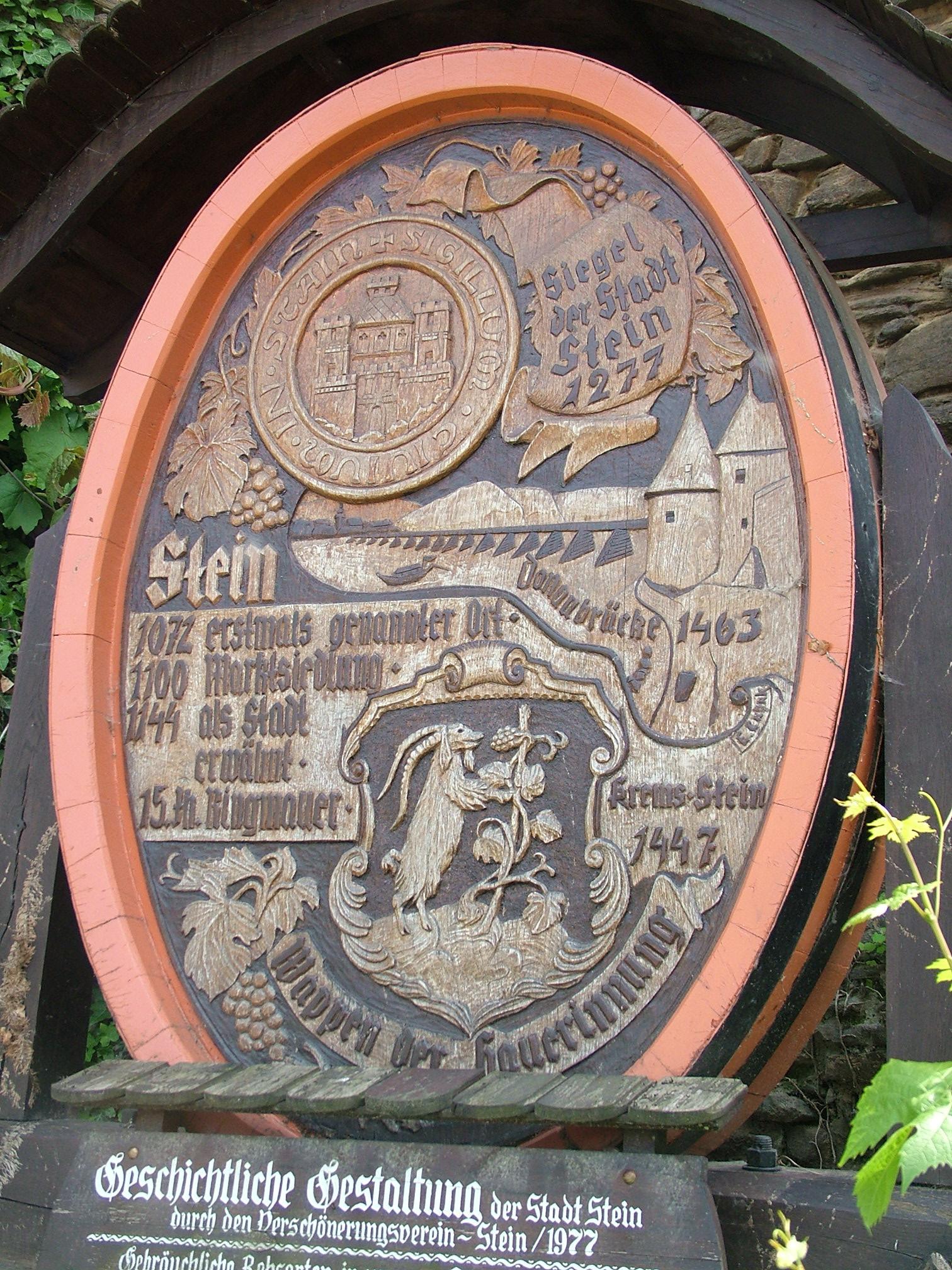 stein siegel