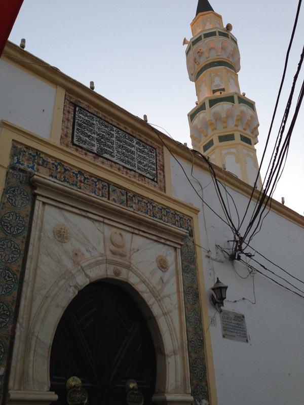 OC mosque min