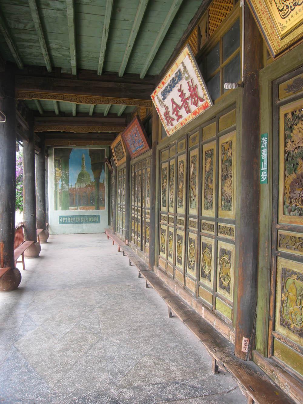 DLH mosq doorsS