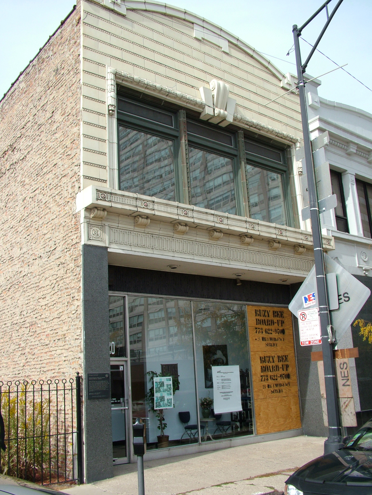 chess records closeS